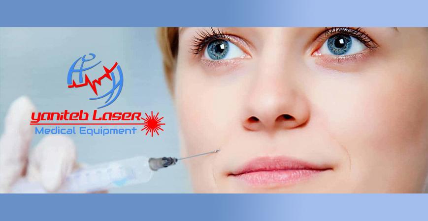 هایفو درمانی تزریق بوتاکس یانی طب لیزر lasertitanium.ir